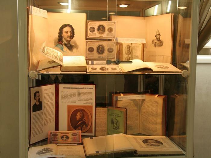 Выставка «Книжная и банкнотная графика»
