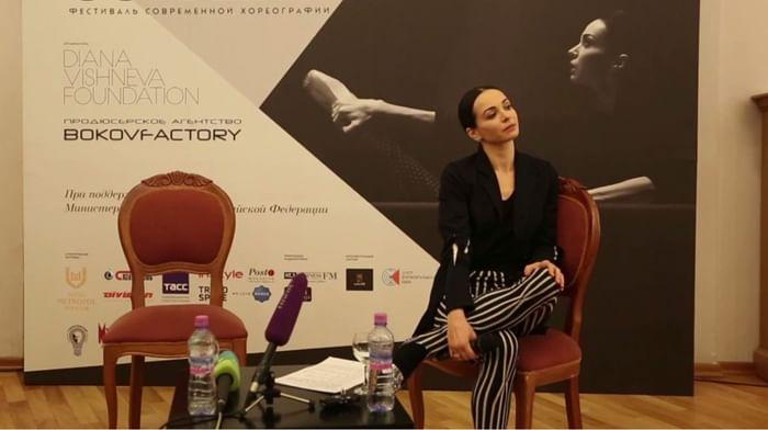 Разговор с Дианой Вишневой