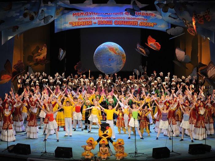 Гала-концерт «Музыка мира»