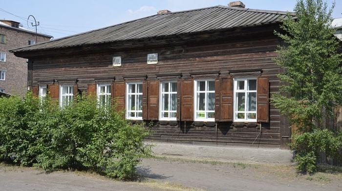 Музей декабристов г. Минусинск