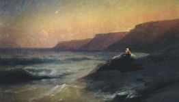 Александр Пушкин. «Египетские ночи»