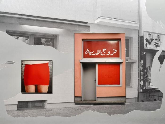 Выставка «По и против течения. Современные фотоинтервенции»
