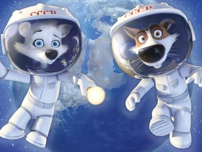 Встреча «Четвероногие космонавты»