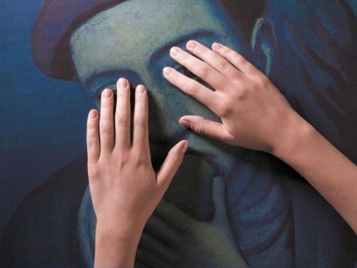 Выставка «Видеть невидимое»