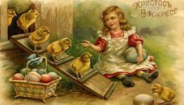 Традиция пасхальной открытки