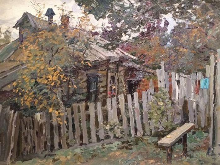 Выставка «Художники Рязани»