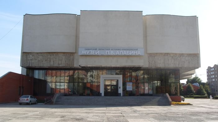 Самарский областной историко-краеведческий музей им. П. В. Алабина