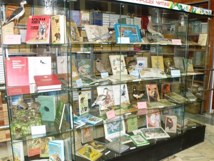 Выставка «Книгу природы читая...»