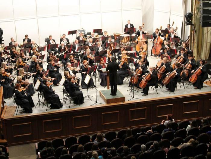 Концерт Губернаторского симфонического оркестра Кузбасса