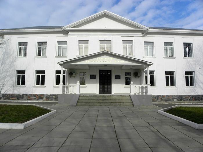 Курсы повышения квалификации для работников сферы культуры Крыма