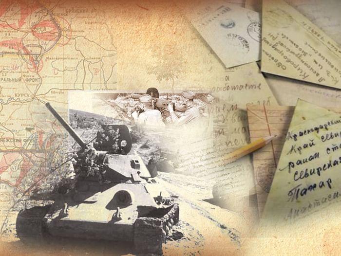 Лекция «Когда мы были на войне…»
