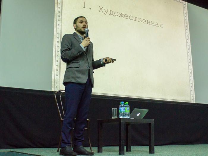 Показ фильма «Похабовск. Обратная сторона Сибири»