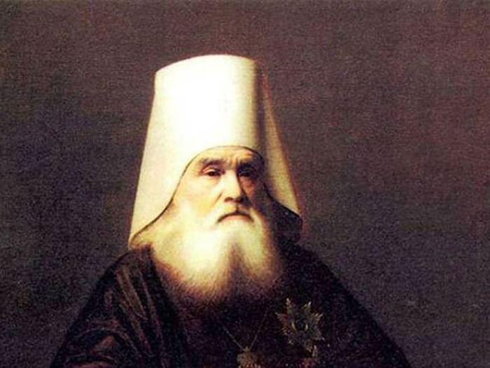 Выставка «Свет истины несущий людям… Иркутские страницы земной жизни святителя Иннокентия (Вениаминова)»