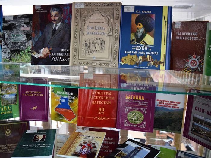 Выставка «Новинки фонда отдела краеведческой и национальной литературы»