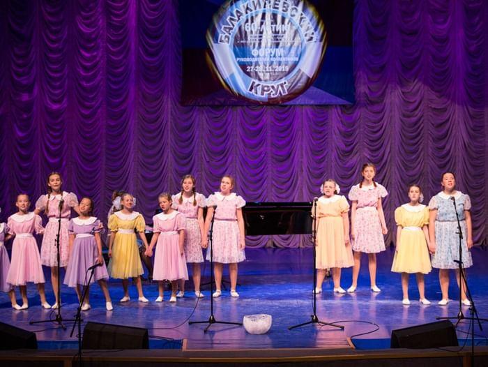 Отчётный концерт Школы искусств им. М. А. Балакирева «Птицы Самарской Луки»