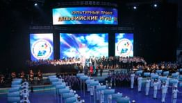 Дельфийские игры открылись в Свердловской области