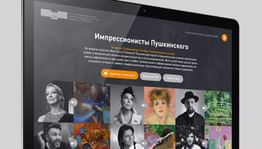 Стартовал виртуальный проект с аудиогидами Ивана Урганта, Басты и Ксении Собчак