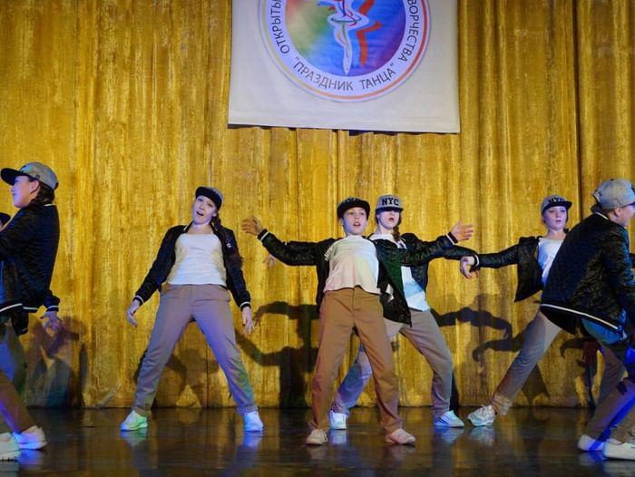 VIII Открытый фестиваль народного творчества «Праздник танца»