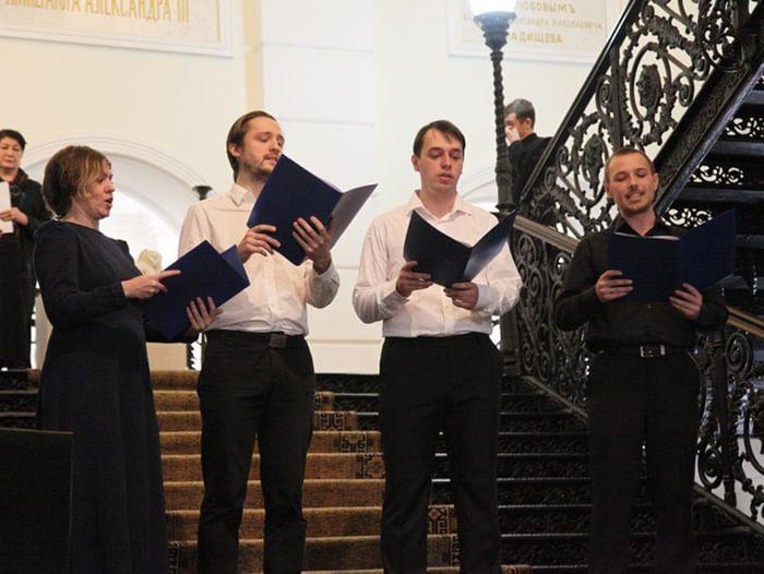 Концерт музыки Средневековья и эпохи Возрождения