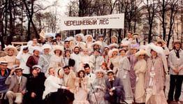 Открытый фестиваль искусств «Черешневый лес» начался в Москве