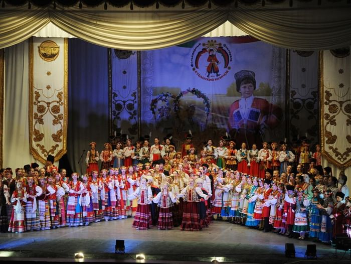 Краевой конкурс «Кубанский казачок»