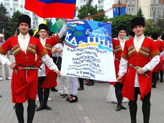 IV Международный фестиваль «Каспий – берега дружбы»