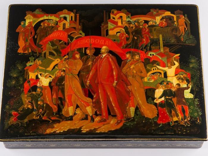 Выставка «История и былина»