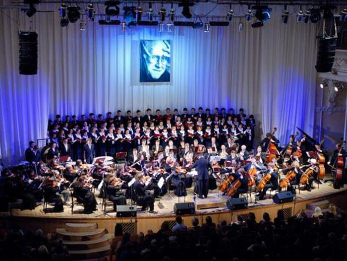 Большой праздничный концерт