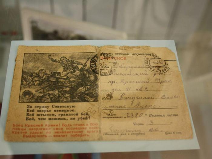 Выставка «Уральская гвардия Великой Отечественной»