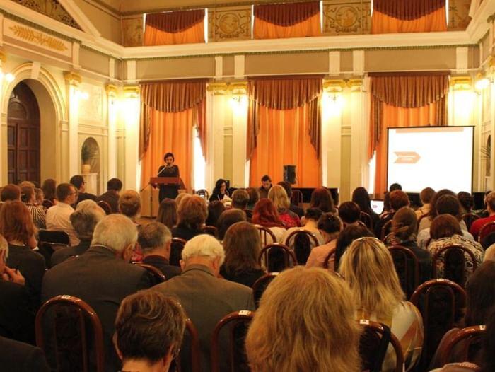 Конференция «Модернизация культуры: от человека традиции к креативному субъекту»