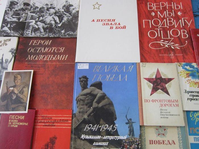 Выставка «Великой Победе посвящается»