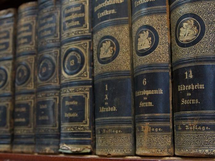Выставка «Энциклопедии Брокгауза как феномен европейской печатной книги»
