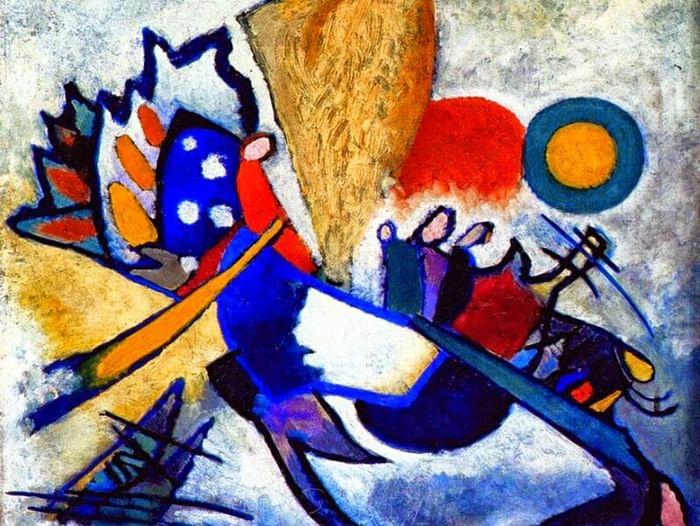 Выставка «Искусство XX века»