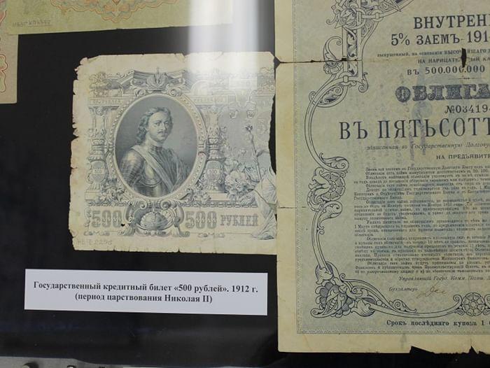 Выставка «Рублёвая история»