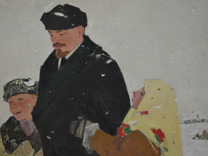 Выставка «Наш Ленин»
