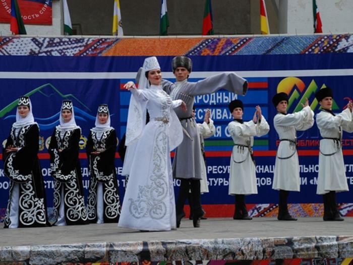 Фестиваль «Кавказ – единая семья»