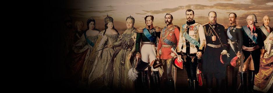 Что нужно знать о династии Романовых