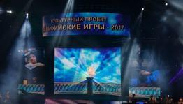 Дельфийские игры завершились в Свердловской области