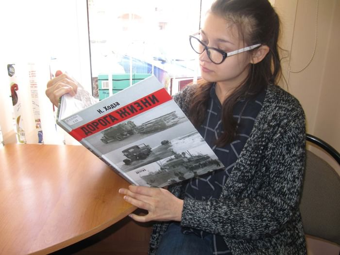 Встреча «А в книжной памяти – мгновения войны»