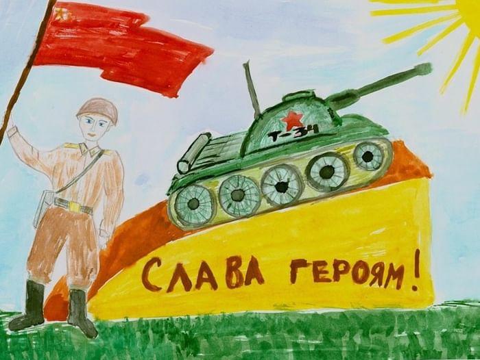 Выставка детского рисунка «Великая Победа глазами детей»