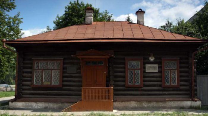 Мемориальный дом-музей П.П. Бажова