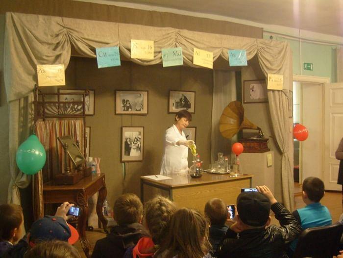 Фестиваль науки в Усадьбе Боблово