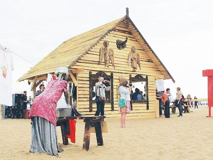 Межрегиональный фестиваль набережных «ВолгаФест»
