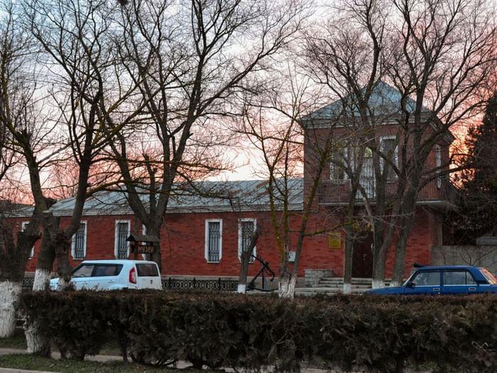 Конференция «Археология Северо-Западного Крыма»