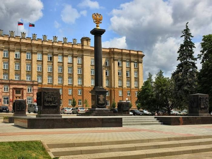 Пешеходные экскурсии по Белгороду