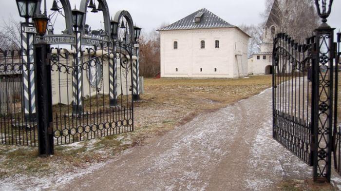 Государственный музей А.Н. Радищева