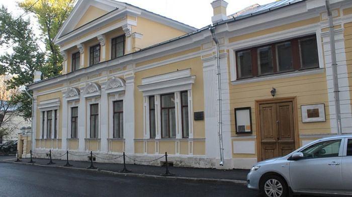 Дом И. С. Остроухова в Трубниках