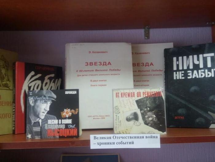 Выставка «Рязанские герои»