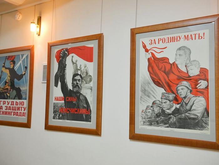 Выставка «Мы помним!»