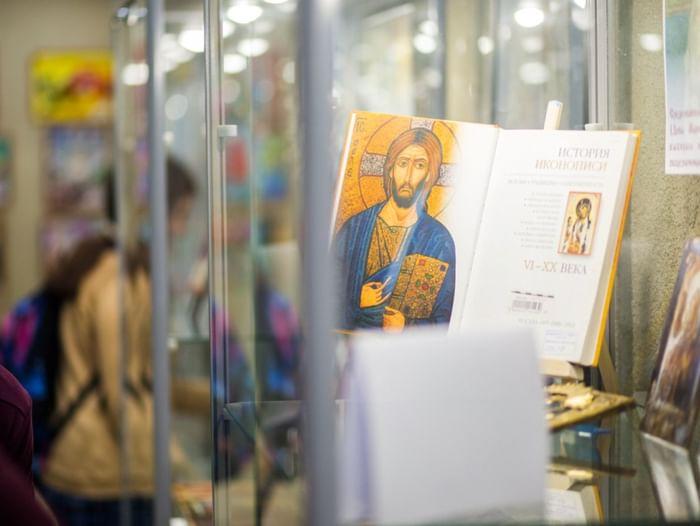 Выставка «Русская икона»